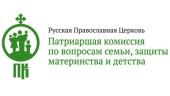 Представитель Патриаршей комиссии по вопросам семьи, защиты материнства и детства выступил с докладом на парламентских слушаниях в Совете Федерации