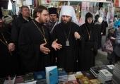В Волгограде открылась выставка-форум «Радость Слова»