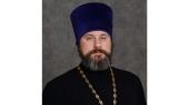 Глава Синодального отдела по взаимодействию с Вооруженными силами протоиерей Сергий Привалов избран викарием Патриарха Московского и всея Руси