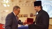 Настоятелю подворья Русской Православной Церкви в Карловых Варах вручена государственная награда