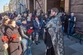 В Северной столице молитвенно почтили память жертв теракта в петербургском метрополитене