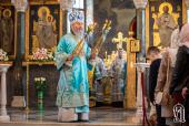 Блаженнейший митрополит Онуфрий возглавил хиротонию архимандрита Симеона (Голубки) во епископа Угольского, викария Хустской епархии