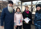 При поддержке Рязанской епархии в праздник Благовещения стартовала акция «Беременность — всегда благая весть»