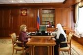 Святейший Патриарх Кирилл поздравил председателя Совета Федерации В.И. Матвиенко с 70-летием со дня рождения