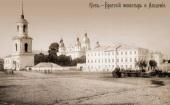 О трех святых ректорах Киевской духовной академии и их канонизации