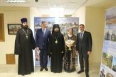 Архиепископ Егорьевский Матфей принял участие в открытии выставки «Русский Север» в Совете Федерации