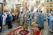 В праздник Похвалы Пресвятой Богородицы Патриарший экзарх всея Беларуси совершил Литургию в Свято-Духовом кафедральном соборе Минска