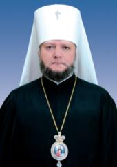 Алексий, митрополит Балтский и Ананьевский (Гроха Сергей Александрович)