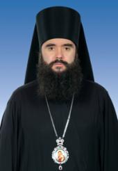 Андрей, епископ Петропавловский, викарий Днепропетровской епархии (Василашку Сергей Петрович)