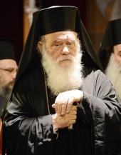 Иероним II, Блаженнейший Архиепископ Афинский и всей Эллады (Лиапис Иоаннис)