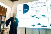 Новую программу по Основам православной культуры апробировали в Астрахани