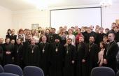 В Смоленской духовной семинарии прошла международная научная конференция «Вера и наука: от конфронтации к диалогу»