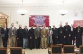 Завершила работу VI Международная патристическая конференция, посвященная наследию святителя Василия Великого