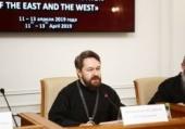 Доклад митрополита Волоколамского Илариона на VI Международной патристической конференции, посвященной наследию святителя Василия Великого