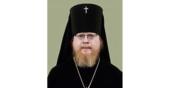 Патриаршее поздравление архиепископу Подольскому Тихону с 10-летием архиерейской хиротонии