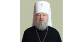Патриаршее поздравление митрополиту Антонию (Черемисову) с 30-летием архиерейской хиротонии