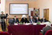Глава Тамбовской митрополии выступил на Всероссийской научной конференции «Тамбов в прошлом, настоящем и будущем»