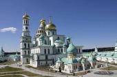 В Воскресенском Ново-Иерусалимском монастыре прошел совет атаманов Центрального казачьего войска