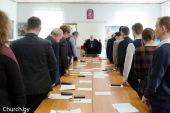 Патриарший экзарх всея Беларуси возглавил заседание Совета Института теологии БГУ
