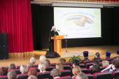 Глава Ханты-Мансийской митрополии принял участие в подведении итогов Образовательных чтений педагогических работников Ханты-Мансийска