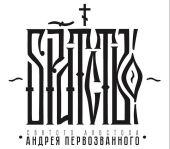 В Хабаровске пройдет V молодежный православный форум «Радость веры»