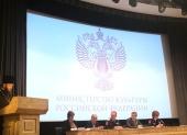 Ответственный секретарь Синодального комитета по взаимодействию с казачеством принял участие в заседании комиссии по содействию развитию казачьей культуры Совета при Президенте России