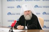 Глава Ханты-Мансийской митрополии встретился с журналистами окружных СМИ