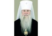 Патриаршее поздравление митрополиту Хризостому (Мартишкину) с 85-летием со дня рождения