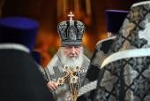Проповедь Святейшего Патриарха Кирилла в Великую Среду после Литургии в Храме Христа Спасителя