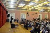 Митрополит Волоколамский Иларион встретился с преподавателями и студентами Московского архитектурного института