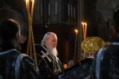 В канун пятницы Страстной седмицы Святейший Патриарх Кирилл совершил утреню с чтением двенадцати Страстных Евангелий в Храме Христа Спасителя