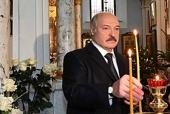 Поздравление Президента Республики Беларусь А.Г. Лукашенко с праздником Светлого Христова Воскресения