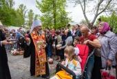 Предстоятель Украинской Православной Церкви поздравил с Пасхой детей с ограниченными возможностями здоровья