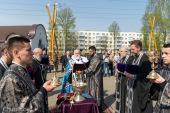 В 33-ю годовщину аварии на Чернобыльской АЭС Патриарший экзарх всея Беларуси совершил молитву о пострадавших в трагедии
