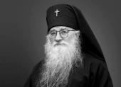 Отошел ко Господу архиепископ Алипий (Гаманович)