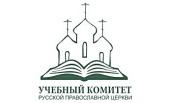 Подведены итоги Всероссийской выставки научных, учебных и периодических богословских изданий духовных учебных заведений Русской Православной Церкви