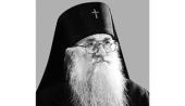 Патриаршее соболезнование в связи с кончиной архиепископа Алипия (Гамановича)