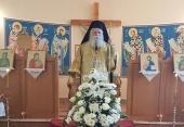 Пасхальное письмо митрополита Кифирского Серафима
