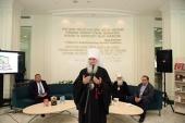 Выставка-форум «Радость Слова» проходит в Ташкенте