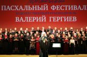 На Приморской сцене Мариинского театра состоялся большой Пасхальный концерт