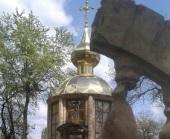 В Северодонецке вандалы разрушили ограду храма-часовни Украинской Православной Церкви