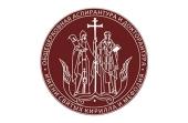 В Общецерковной аспирантуре открывается магистерская программа «Христианские источники»