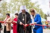 При участии Синодального отдела по благотворительности открыты приют для мам в Тамбовской области и гуманитарные центры в Хабаровске и Краснодарском крае