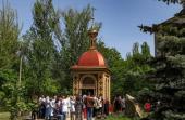 Новая часовня освящена в Луганске