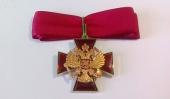 Председатель Издательского Совета Русской Православной Церкви удостоен ордена «За заслуги перед Отечеством»