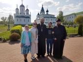 При участии Синодального отдела по делам молодежи делегация православной молодежи из Аргентины посетила православные святыни в России