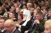 Патриарший экзарх всея Беларуси принял участие в торжественном собрании по случаю 74-й годовщины Победы в Великой Отечественной войне