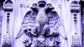 Апелляции к Константинополю согласно Томосу Восточных Патриархов 1663/4 гг.