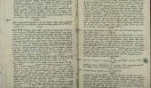 О Томосе восточных патриархов 1663 г.: Оправдывает ли он притязания Константинополя на особые права в Православной Церкви