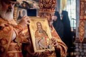 В Кубанской митрополии состоялось прославление в лике святых священника Григория Никольского